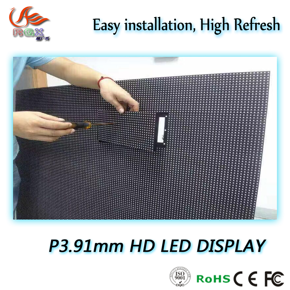 RGX Energy saving full color HD LED video display screen folding curtian led video wall for rental