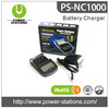 Battery charger LCD display Charge NI-MH/CD AA/AAA