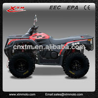 XTM A300-1 cheap electric atv quad for sale