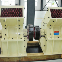 China factory price hammer mill crusher,mobile stone hammer crusher drawing for sale