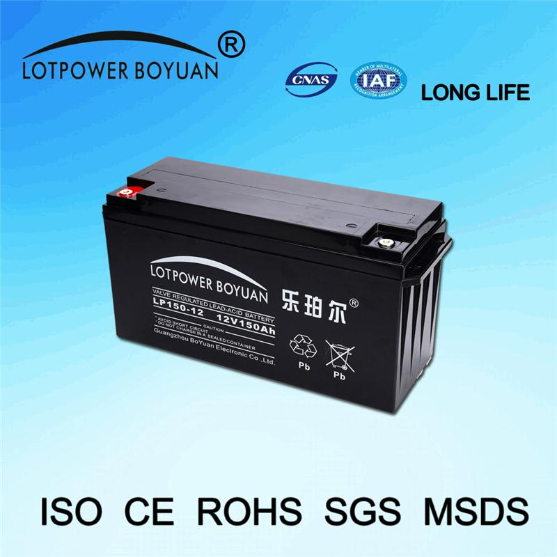 fuel cell 12v battery assurace 12v 150ah rechargeable sealed lead acid battery street lamp battery made in China