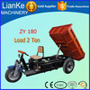 quality protection battery operated tricycle, cheap cargo motor tricycle, moto tricycle