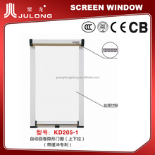 KD205#flexible window screen,roller retractable insect screen window,china factory