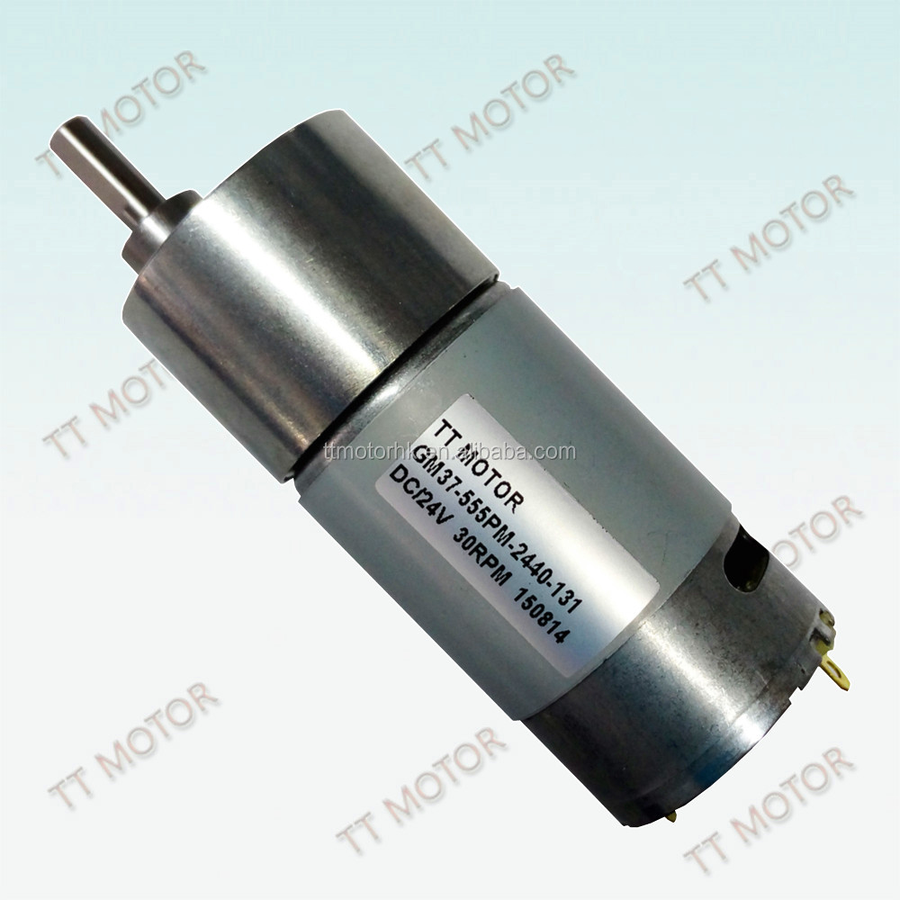 powerful small geared dc electric motor 24 volt with