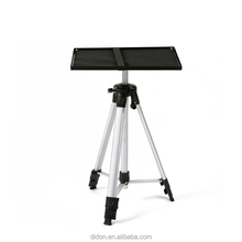 Universal 45-120cm projector tripod stand