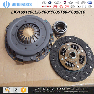 LK-1601200/LK-1601100/5T09-1602810 CLUTCH KIT BYD F3 AUTO SPARE PARTS FULL ACCESSORIES FOR CHINA BYD F0 F3 G3 FLYER AUTO