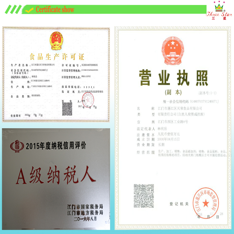 high quality water soluble green tea essence green tea flavor green tea fragrance for beverage