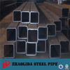 steel tubes ! price hr cheap iron tube ss400 erw square/rectangular steel tube/hollow section