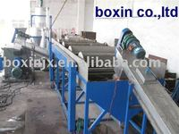 PE/PP plastic film crushing machine