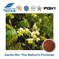 factory supply free sample honey goat weed extract,20% natural icariin/epimedium extract