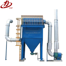 Single pulse bag sand blasting dust collection system