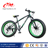 fat tire chopper bike bicycle / China cheap carbon snow bike with fork / 2016 newest 7 Speeds 26 Beach Bike Snow Fat Bikes