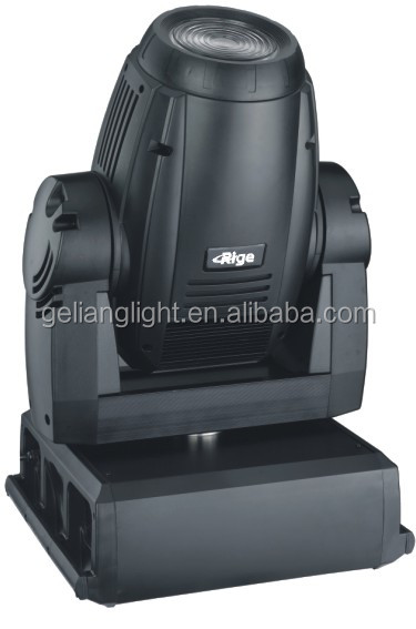 Traditional Moving head wash light 1200W, 1200w moving head wash