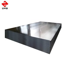 Fatory Price High Quality 1500mm Galvanized Steel Plate
