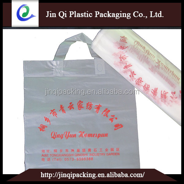 top products hot selling new 2014 clear cheap pe plastic bags