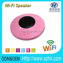 2016 quickly speed WIFI wireless connection Complete DLNA audio transmission protocol wifi speaker/HD-speaker