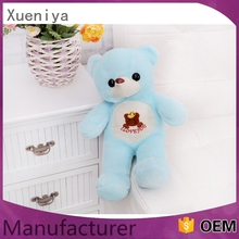 china products promotional personal wholesale plush gummy bear toy