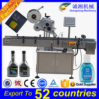 New type PLC controlled automatic mobile phone battery labeling machine,lube oil bottle labeling machine factory