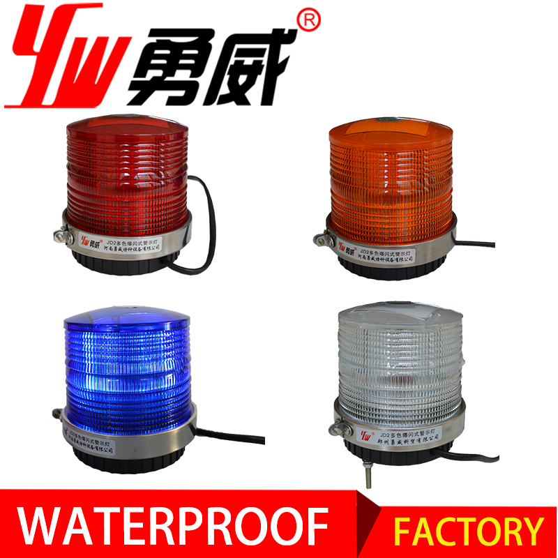Emergency Vehicle Warning Lights Equipment strobe mini beacon light