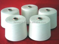 high twist yarn for weaving sell manufacture
