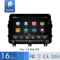 Low Price Small Order Accept Waterproof Car Radio