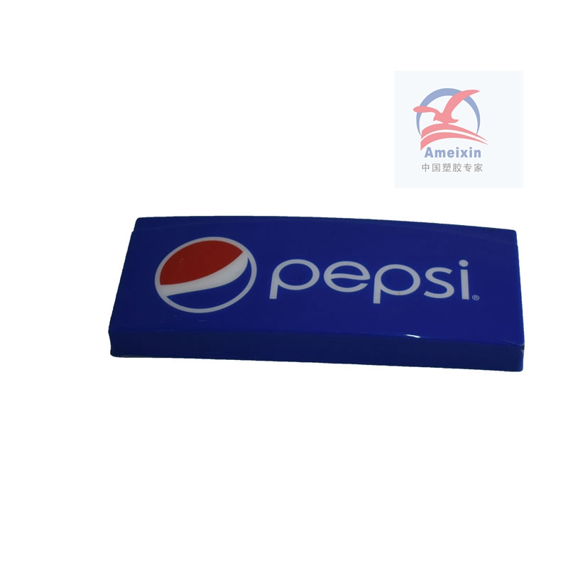 Customized vacuum forming plastic outdoor advertising sign plastic board for pepsi cola and so on