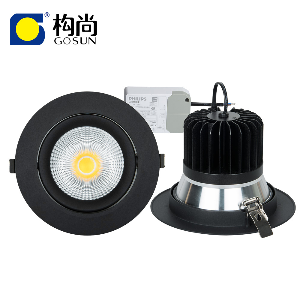 7 inch 40w led recessed down <strong>light</strong> for shopping malls