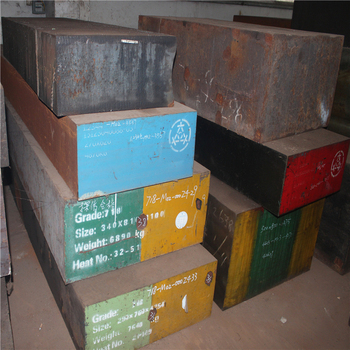 High Wear Resistance Mould Steel D3/SKD1/Cr12/1.2080