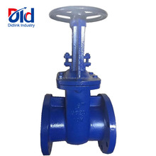 "Cast Iron Long Pole GG25 6"" Inch 10K Double Flanged Gost Wedge Resilient Soft Seated Sluice Gate Valve With Prices"