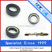 make in Japan Steering Gear Box oil seals BP44448E for Mitsubishi 3000GT