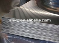 thickness 0.5mm aluminum sheet 1100