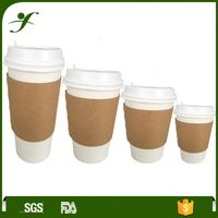 Food Grade Beverage Use Paper Cup