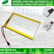 505080 lithium polymer battery 3.7v with 2500mah for tablet