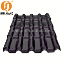 Alibaba recomended Jieli Brand PVC plastic roofing shingles prices