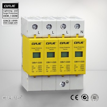 230V power strip surge protector