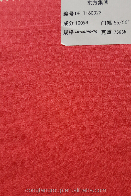 factory 100 rayon viscose dyed fabric