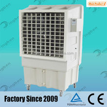 2014 Powerful floor standing evaporative mitsubishi air conditioners