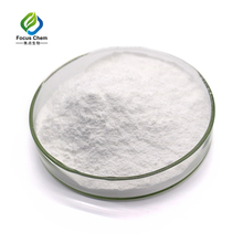 Cosmetic Grade Hyaluronic Acid Powder, Cosmetic Raw Material