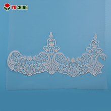 Guipure customised 15cm ladies neck design lace for garment