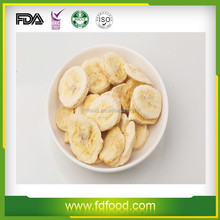 high calorie dried fruit for emergency freeze dried banana bulk