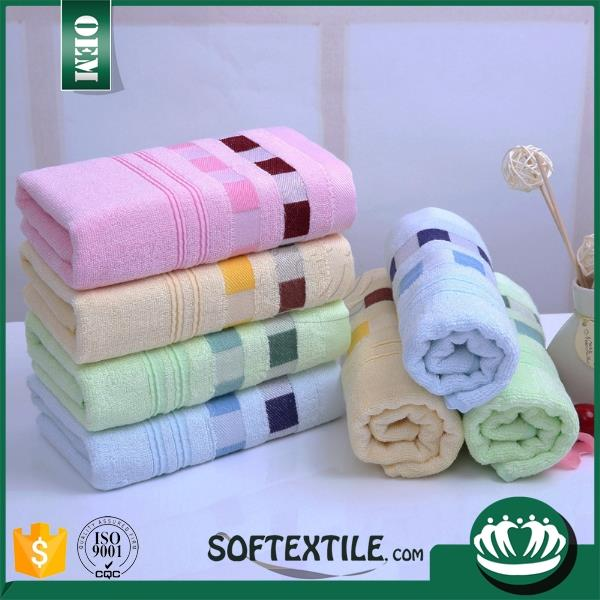 China manufacturer b grade cotton towel