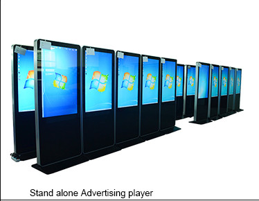 "55"" floor standing digital signage, totem, lcd advertising kiosk"
