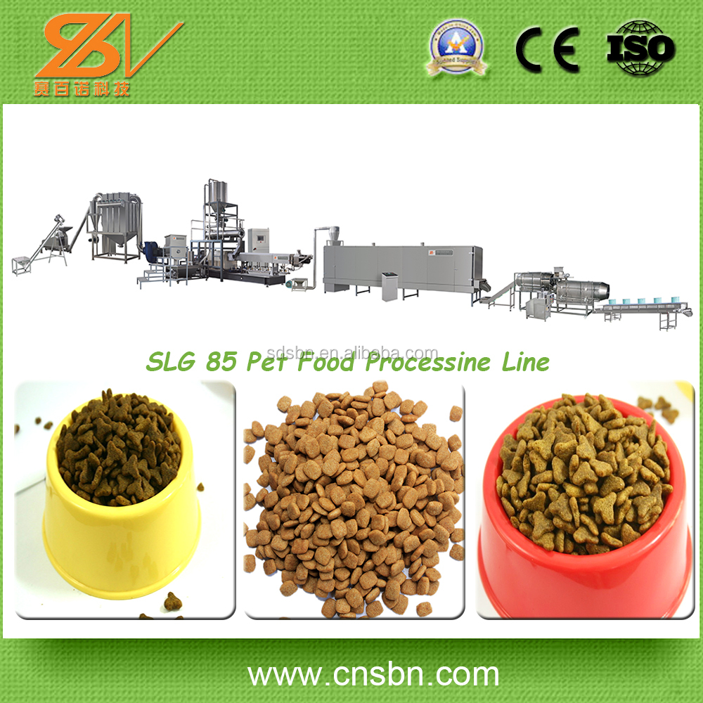 Stainless Steel New Dog/Pet/Cat/Fish And So On Pet Food Processing Line /Fish pellet food machine