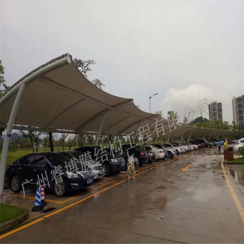 Bus station canopy tent Parking Shade  with high quality
