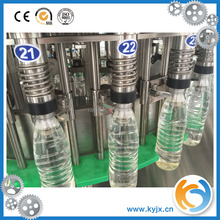 Factory price bottle filler machine with mineral&pure water treatment system