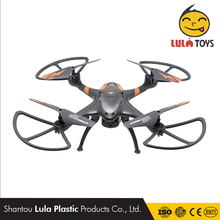 drone Hd camera RC quadcopter RTF altitude hold RC helicopter toys sky king drone with long battery life