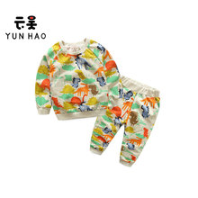 Cartoon Dinosaur Printing Kid Clothes 2 PCS Round Collar Child Garment