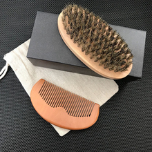 Yiwu Wholesale Custom Logo Mens Wooden Comb Beard Comb and Brush Set