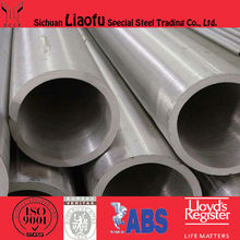 Hot Saled And Best Price!! din 1654 alloy steel pipe