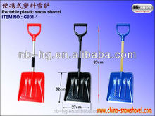 Plastic Mini Snow Shovel